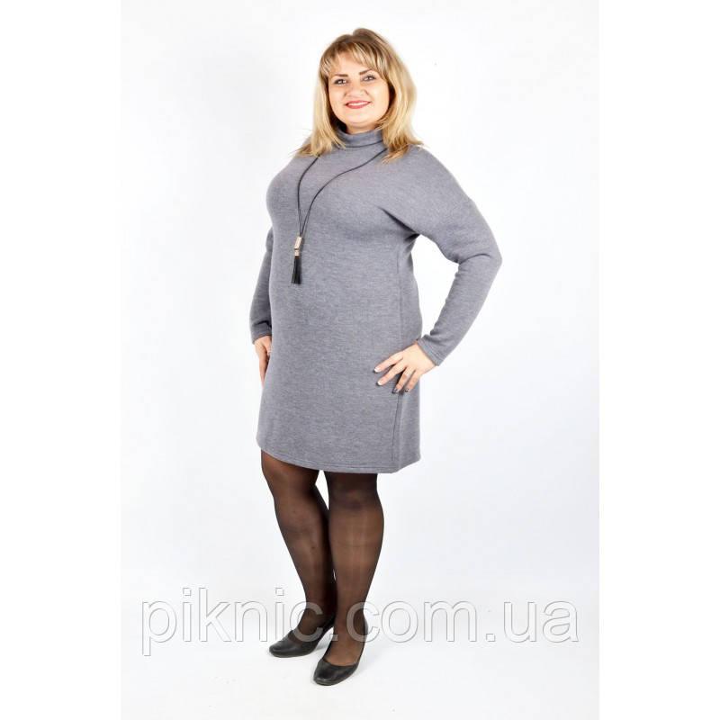 Теплое платье Любаша большой размер 66-68. Зимнее, зима платье женское батал. Серый