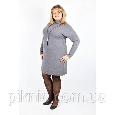 Теплое платье Любаша большой размер 66-68. Зимнее, зима платье женское батал. Серый, фото 2