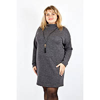Теплое платье Любаша большой размер 58-60, 62-64, 66-68. Зимнее, зима платье женское батал. Темно Серый