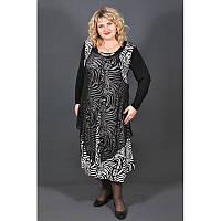 Нарядное платье Зебра батал, большой размер 62. Женское платье