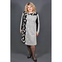 Платье Ромашка большых размеров 60, 62, 64, 66. Женское офис платье