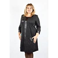Стильное платье Паула большой размер 60, 62, 64, 66. Красивое женское платье батал. Темно серый