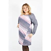 Стильное платье Люреск большой размер 58-60, 62-64, 64-68. Женское платье батал