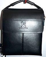 Мужская черная кожаная сумка барсетка через плечо 17*20