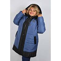 Зимняя женская куртка Эрика батал 64, 66