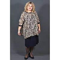 Нарядное платье Далида больших размеров 60, 62, 64, 66. Красивое платье для полных женщин. Беж