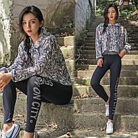 """Комплект спортивной женской одежды """"jungle"""""""