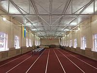 Легкоатлетичний манеж м. Нововолинськ,  поліуретанове покриття Conipur SW