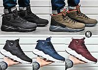 Мужские зимние кроссовки Nike Air Huarache High с термоноском 5 цветов в наличии