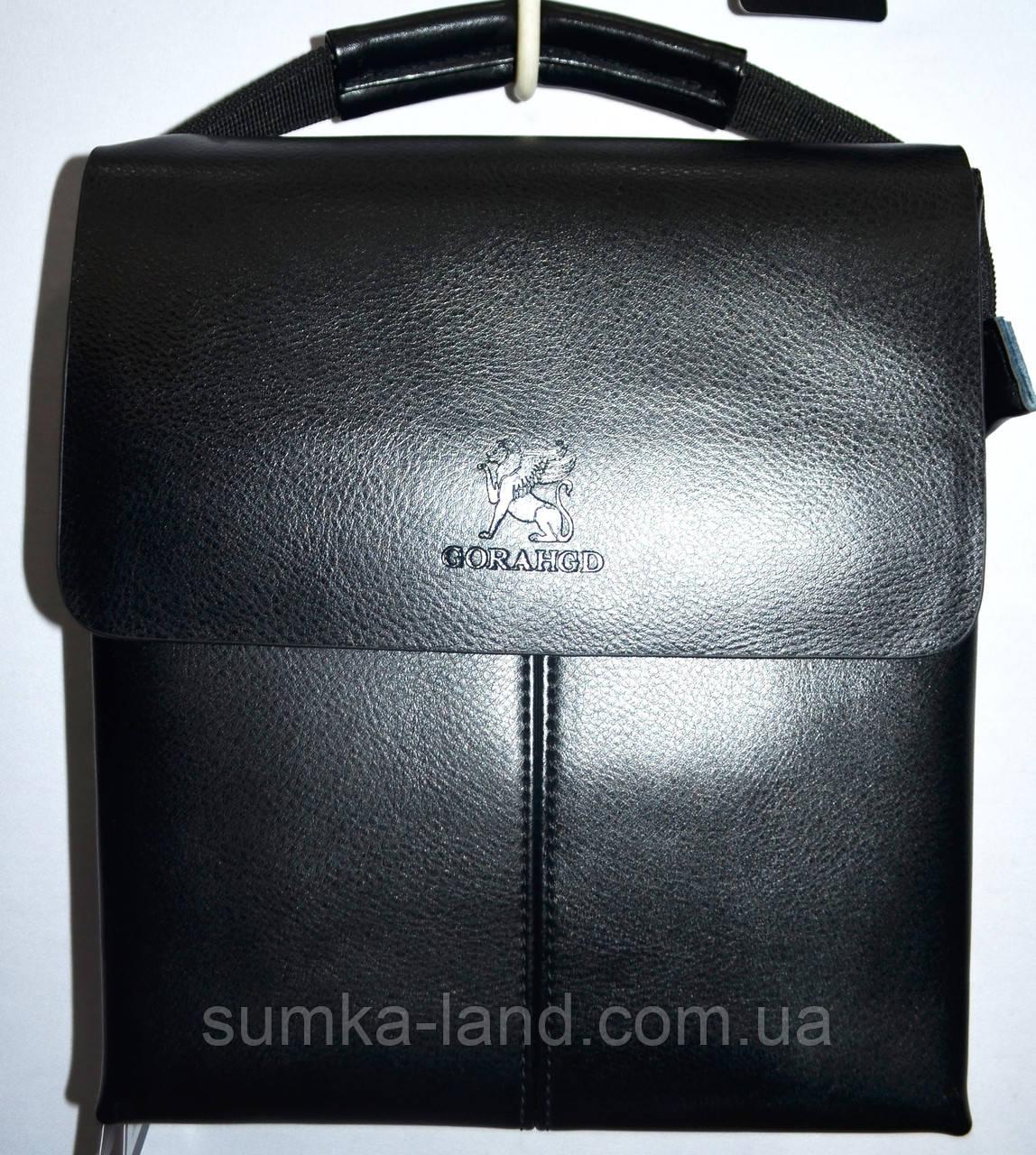 Мужская каштановая кожаная сумка барсетка на плечо 21*24 см