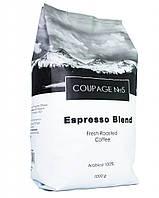 Кофе в зернах Coupage №5