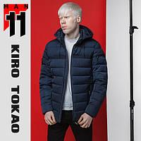11 Kiro Tokao | Куртка японская весна-осень мужская 4541 синий