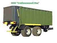 🇺🇦 Тракторный сдвижной полуприцеп ТЗП-27 Атлант