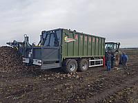 🇺🇦 Тракторный сдвижной полуприцеп ТЗП-22 Атлант