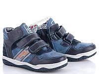 Ботинки для  мальчика Солнце PT181B (33-38)