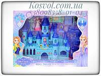 """Замок для принцесс из мультфильма """"Холодное сердце"""""""
