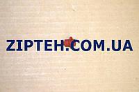 Прокладка для попмы парового удара утюга Philips 423901554410
