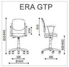 Кресло для персонала Era GTP CHROME(Эра) с подлокотниками Новый стиль, фото 3