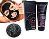 Маска-пиллинг от чёрных точек LUSIDINA Activated Carbon Face Mask