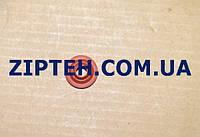 Прокладка для дозатора воды утюга Philips 423901558300