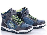 Ботинки для  мальчика Солнце PT183H (33-38)