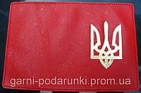 Кожаная обложка на паспорт Трезубец Красный