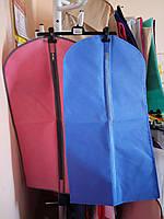 Чехол для одежды плоский 45Х80