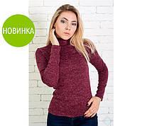 """Водолазка - гольф теплая """"Ангора"""""""