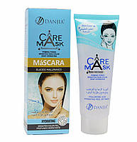 Маска для кожи лица Danjia Care Mask Hydrating (Увлажняющая)