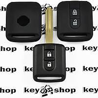 Чехол (черный, силиконовый) для авто ключа Nissan (Ниссан) 2 кнопки