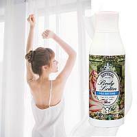 Лосьон для тела Danjia Natural Body Lotion Milk Whitening (Питательный и увлажняющий)