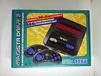 Sega Litlle +160