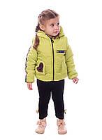 """Куртка - жилет для девочек """"Сердечко"""" с отстегивающимися рукавами"""