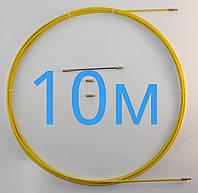 Протяжка кабельна 10м Ø 4мм профи | Мини-УЗК