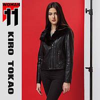 11 Kiro Tokao   Куртка женская весенне-осенняя 4428 черный-черный