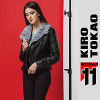 11 Kiro Tokao | Женская куртка весенне-осенняя 4428 черный-серый