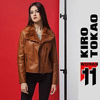 11 Киро Токао | Женская весенне-осенняя куртка 4428 коричневый