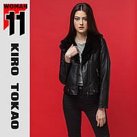 11 Киро Токао   Весенне-осенняя куртка женская 4575 черный