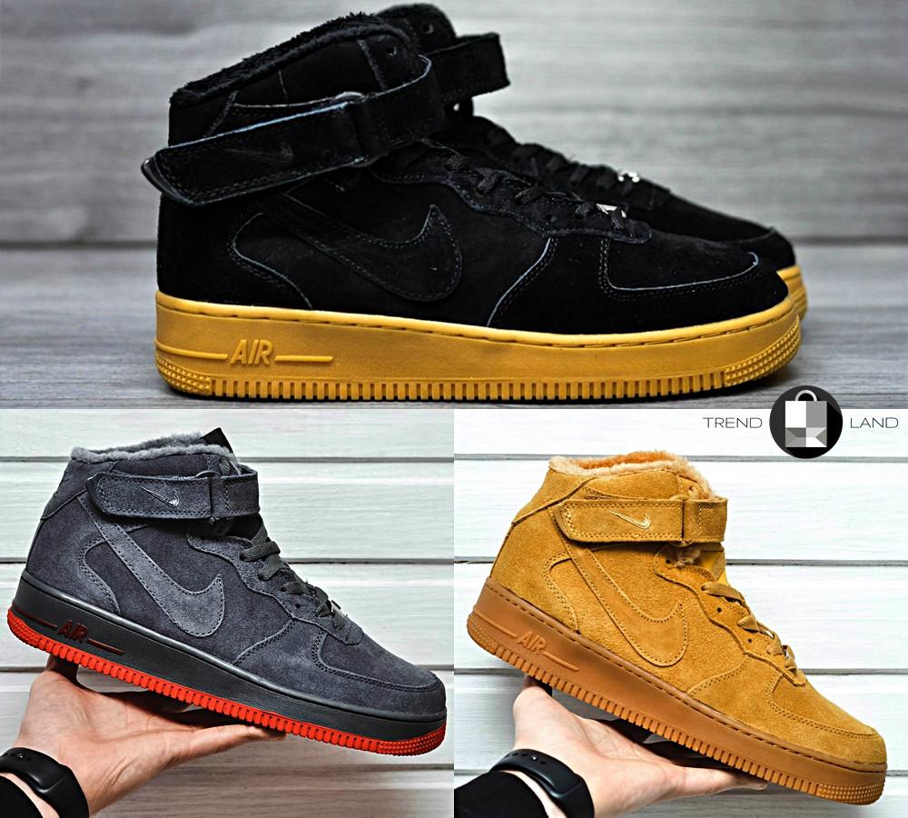 Чоловічі зимові кросівки в стилі  Nike Air Force 3 кольори