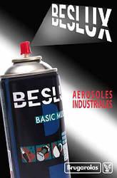 Аэрозоли промышленные Brugarolas