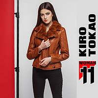 11 Kiro Tokao | Женская куртка весенне-осенняя 4970 коричневый