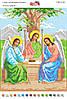 Святая Троица. СВР - 4164 (А4)