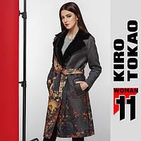 11 Киро Токао | Пальто весенне-осеннее женское Япония 8580 серый