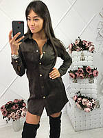 Замшевое платье-рубашка графит, бордо, бутылка