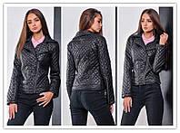 Женская куртка косуха из плащёвки
