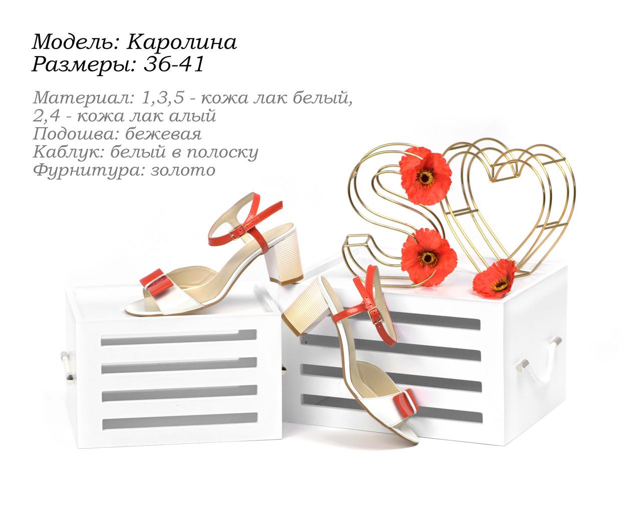 Жіноче взуття SOLDI.