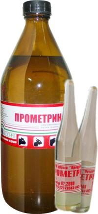 Прометрин 5 мл средство против мух, клещей, блох, вшей и пухопероедов животных и птицы