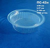 Блистерная одноразовая упаковка для соуса ПС-42н (100 мл)