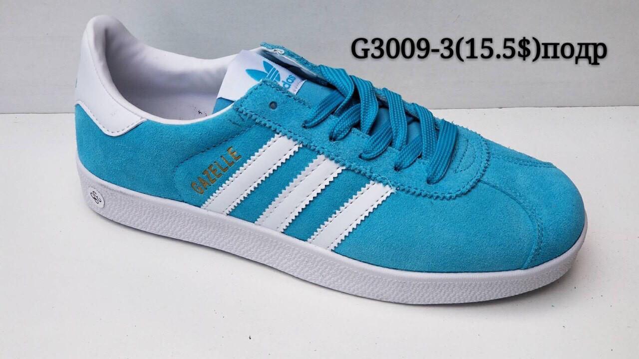 d64f11c8 Подростковые кроссовки Adidas Gazelle оптом (36-41), цена 418,50 грн.,  купить в Одессе — Prom.ua (ID#641259550)