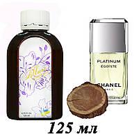 Духи на разлив Chanel/ Egoiste Platinum 125 мл